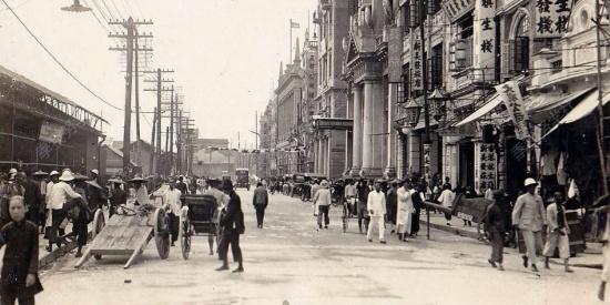 老照片:1930年的广州,宛若一座现代都市
