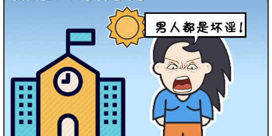 搞笑漫画:哭了两天叫外卖吃