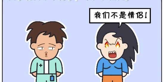 搞笑漫画:办公室的一次表白