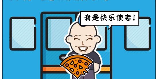 搞笑漫画:怒怼公交车上的坏男生