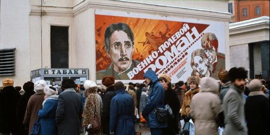 这里是苏联!80年代莫斯科就像现在中国小县城