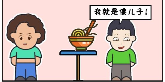 搞笑漫画:着火了不知道逃跑