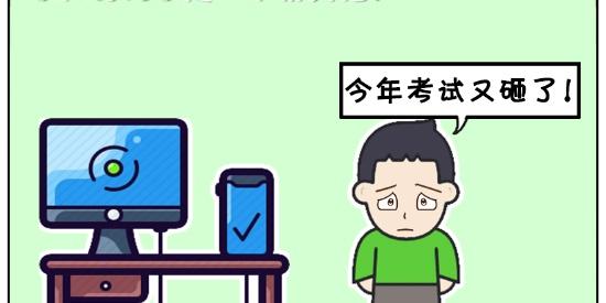 搞笑漫画:妈妈反驳儿子的话