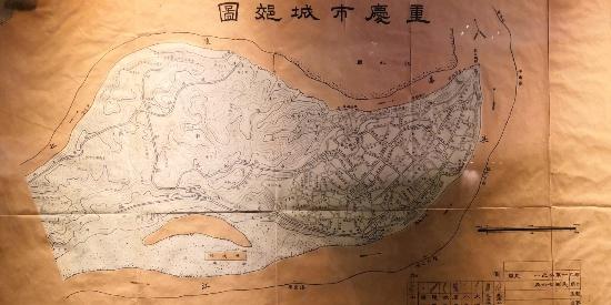 陪都重庆作为国民政府所在地,重庆城是啥样子?