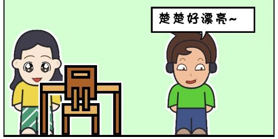 搞笑漫画:暗恋同班的女生