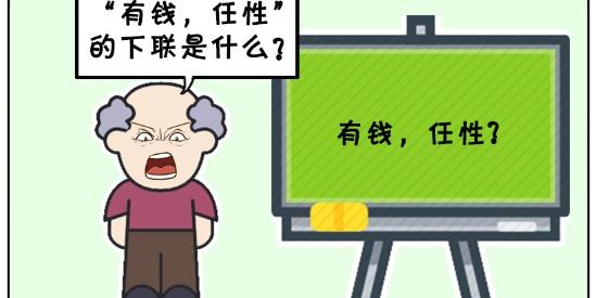 搞笑漫画:古代女人为雷火电竞安卓app要裹脚