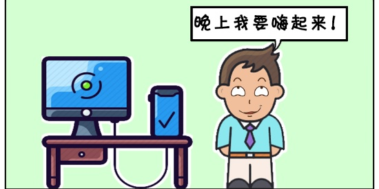 搞笑漫画:楚楚接子阳下班回家
