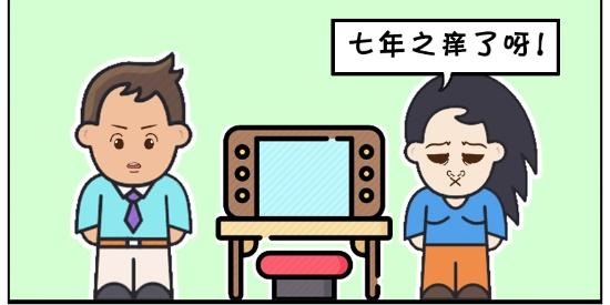 搞笑漫画:老婆要打子阳的经理