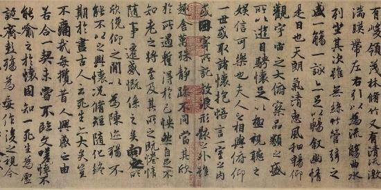 王羲之的《兰亭集序》等书法,不知让多少书法爱好者陶醉