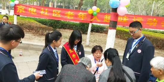 保定七中志愿者到街心公园服务老年运动会
