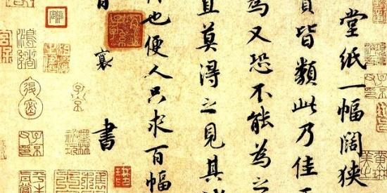 蔡襄的《澄心堂纸帖》和苏轼的《寒食帖》,值得收藏
