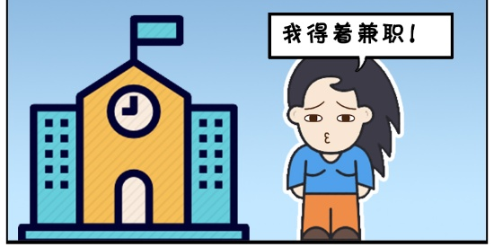 恶搞漫画:楚楚不能做快递员