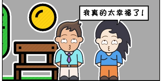 搞笑漫画:楚楚的爸爸骂子阳