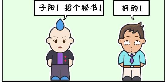 搞笑漫画:面试穿的衣服很重要