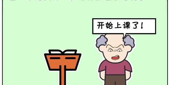 搞笑漫画:赵香炉的女儿是谁