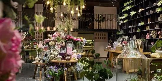 开家花香约花店,享受生活,是最浪漫的事