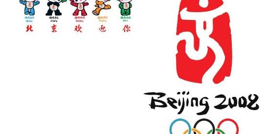 2008年北京奥运会国乒辉煌记忆