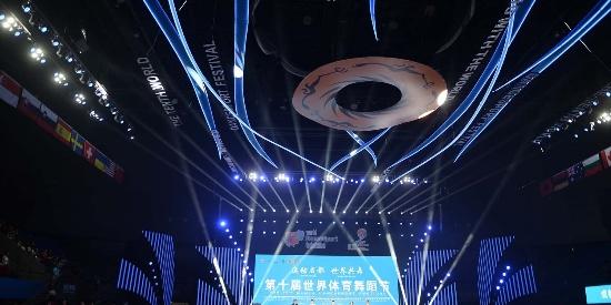 第十届世界体育舞蹈节在都江堰市开幕