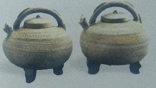 战国早期古文物原始瓷刻伐戳印纹甬钟