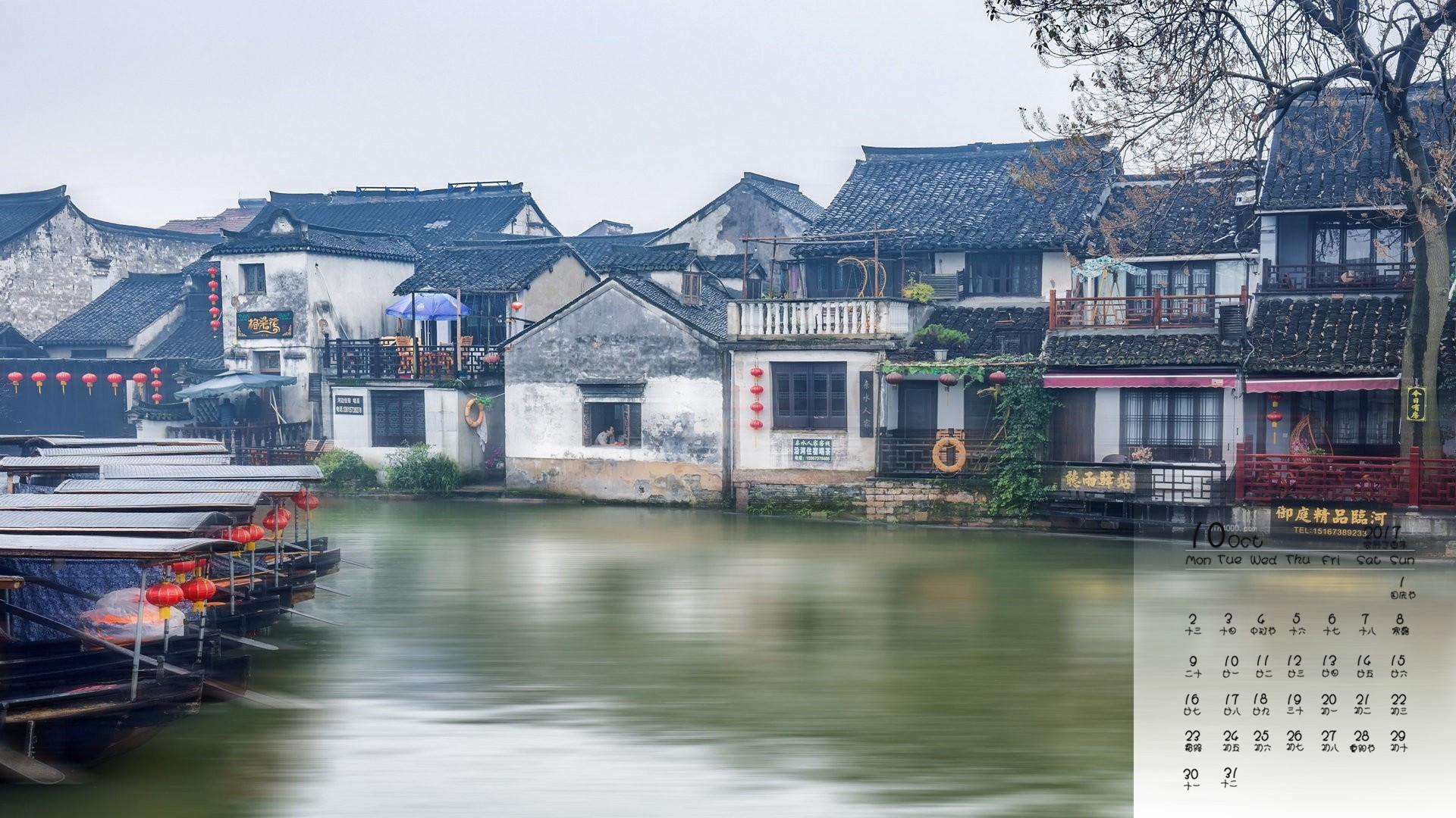 10月烟雨西塘古镇,唯美风景实在太美,人间天堂
