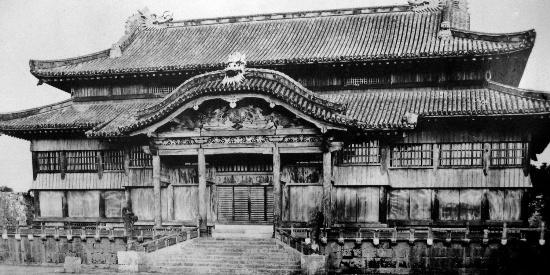 清末琉球老照片:那时的琉球人穿汉服、书汉字,为中国属地!