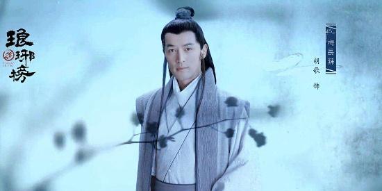 琅琊榜中梅长苏走在红尘边缘的绝世之恋