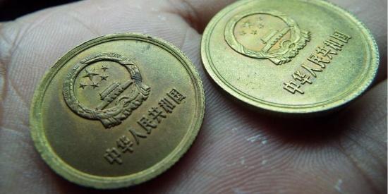 家中有一角硬币的要注意了,这种价值30元,你能找到吗?