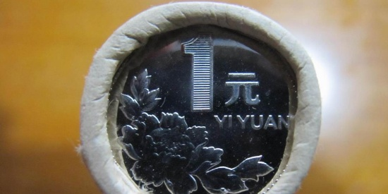 一元硬币已经翻了7倍,快看看家里是否有这样的一元硬币!