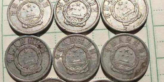 这个年份的一分硬币,单枚都价值65元了,快看看你家有没有!