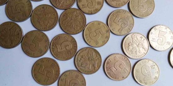 原来这种荷花图案的五角硬币这么值钱了,快去翻翻你家有没有!