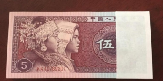 这纸币你家里肯定有,身价翻了520倍!在家里翻翻,有就别花了