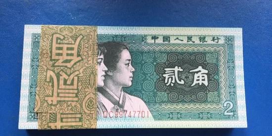 一张两角纸币竟翻了1000倍,翻翻家里,找到别丢了!
