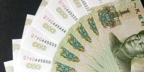 这张一元纸币,已经意外走红,遇到可不要花掉了!