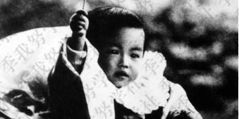 全国首发:侵略中国的罪魁祸首裕仁天皇 年轻时是如此模样