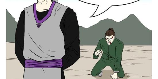 恶搞漫画:扫地僧的恩怨情仇