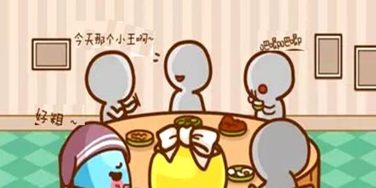 恶搞漫画:手短的女孩吃饭很吃亏