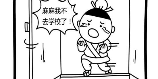 恶搞漫画:白娘子的儿子叫大长虫