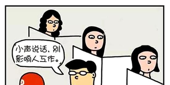 恶搞漫画:老爸带儿子去公司