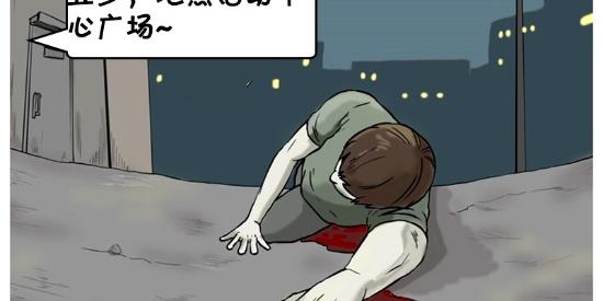恶搞漫画:乱抓嫌疑人的队长