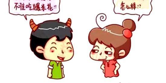 搞笑漫画:老公不让买爆米花