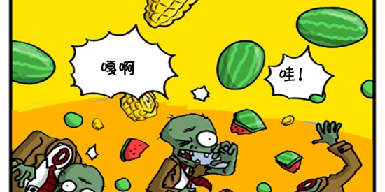 搞笑漫画:植物僵尸的忍者高手