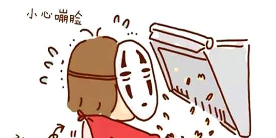 恶搞漫画:不会做饭的女孩子