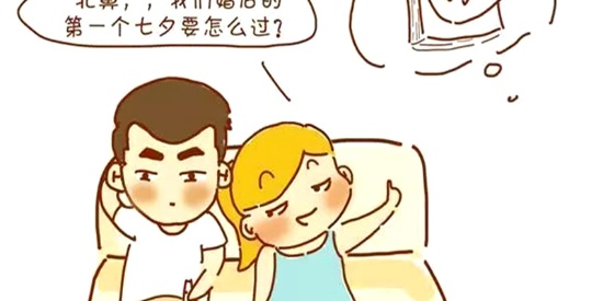 搞笑漫画:不想出门的老公