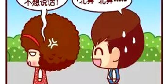搞笑漫画:遇到问路的帅哥