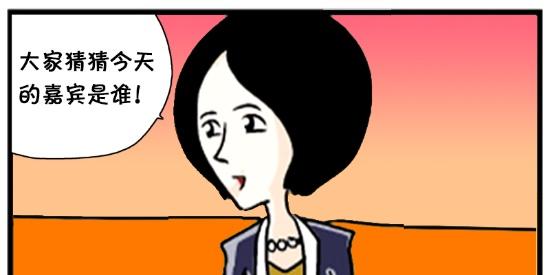 搞笑漫画:英语老师去做武打巨星