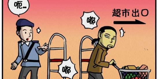 搞笑漫画:为什么自助餐不能打包