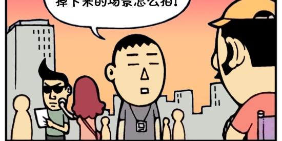 搞笑漫画:主角的替身很厉害