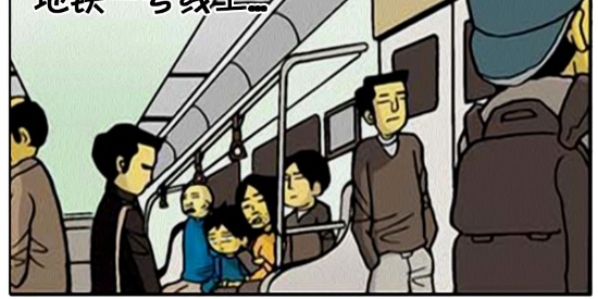搞笑漫画:费尽心思抢座位
