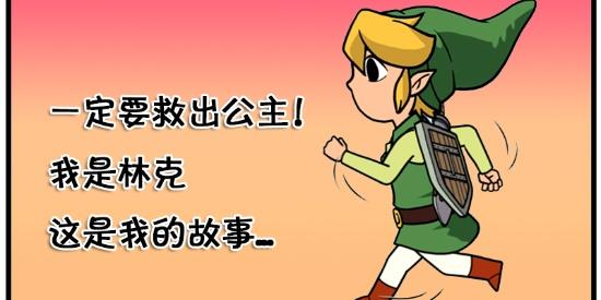 搞笑漫画:拿着刀就想跟枪斗