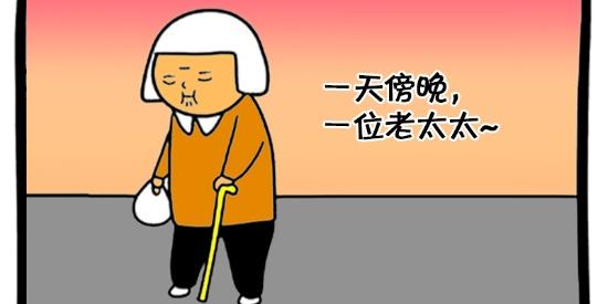 搞笑漫画:男司机总是这么暴躁